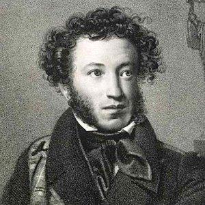 Alexandr Pushkin